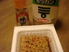 1番好きな納豆の食べ方☆