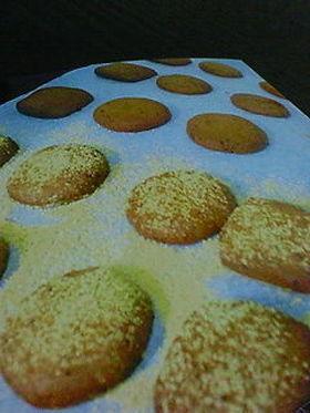 簡単!素朴な味のきなこクッキー