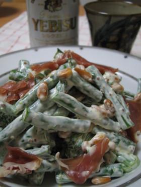 インゲンと松の実の 簡単!クリームサラダ