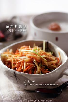 根野菜のラー油和え