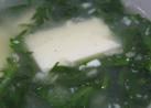 春菊と豆腐のスープ☆
