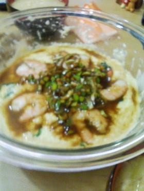 豆腐とエビの中華風茶碗蒸し