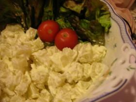 クリームチーズで♡さいころポテトサラダ