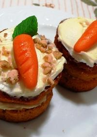 カナディアン キャロットケーキ