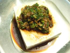 豆腐のザーサイおつまみ