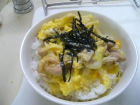 卵トロトロ!!絶品塩親子丼