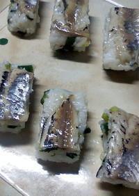 〆あじの押し寿司