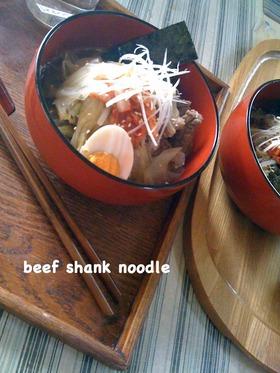牛すね肉のアジアン温麺
