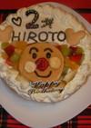 2歳のバースデーケーキ