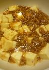 あっという間の簡単&美味♡な麻婆豆腐