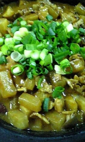 豆と大根のカレー煮