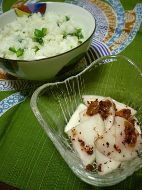 かぶの梅肉和え&かぶの葉の混ぜご飯