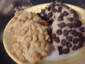 やみつきバナナソフトクッキー