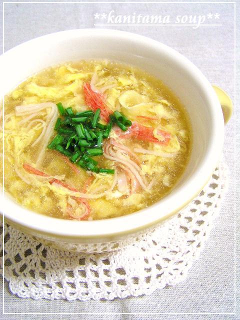 ◆カニ玉みたいな◆ふわふわスープ
