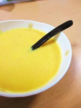 カボチャとニンジンのポタージュスープ