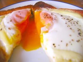 ◆◇お手軽◇◆とろぉ~りエッグトースト