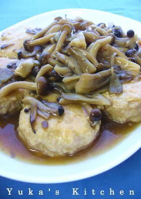 ヘルシー豆腐バーグとキノコのオイスター煮