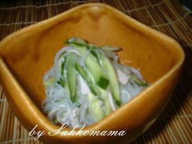 簡単☆彡ガラスープで春雨サラダ