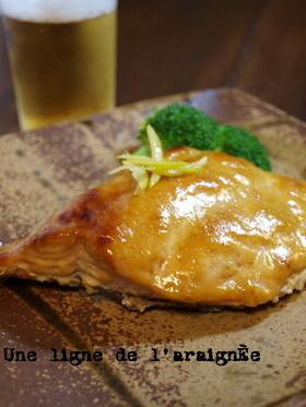 鮭のゆず味噌マヨ焼き。