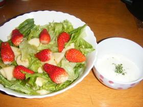ヨーグルトソースのフルーツサラダ