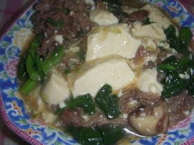 菜の花と牛肉の豆腐オイスター煮
