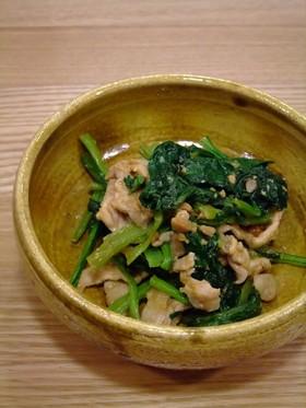 小松菜の豚味噌炒め