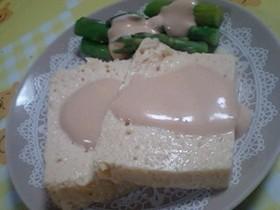鮭と豆腐のテリーヌ
