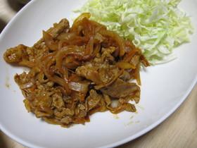 ゆで豚肉のバーベキューソース★