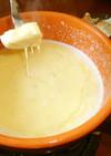 チーズフォンデュ/トマトフォンデュ