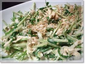 水菜とささ身のゴマサラダ