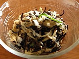 切干大根とひじきのサラダ