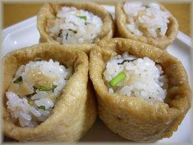 せりとかんぴょうの稲荷寿司