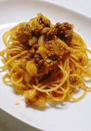 ケチャップのスパゲッティーの写真