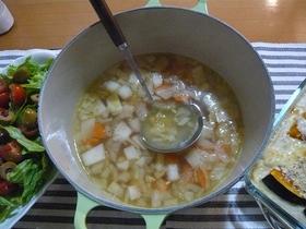 体あったか野菜スープ