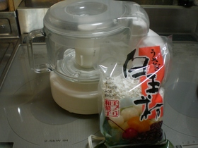 フープロ活用術 白玉粉編