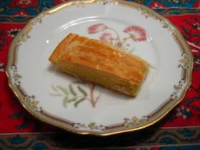 アーモンドクリームパイ