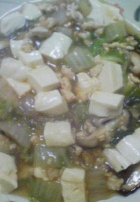 白麻婆豆腐春雨