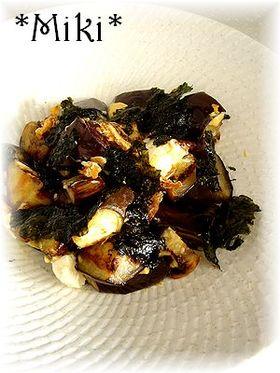 茄子・海苔・チーズ。