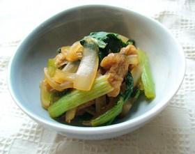 簡単!小松菜と玉ねぎの煮びたし*