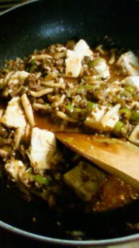 こはるさんの麻婆豆腐