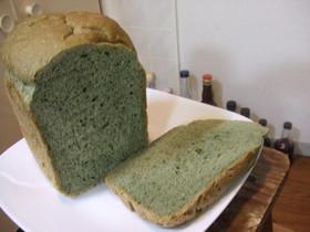 HBよもぎ食パン