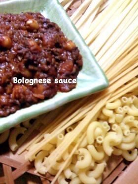 ひよこ豆のボロネーゼ・ソース