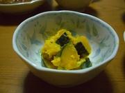 ほっこり♡かぼちゃのミルク煮の写真