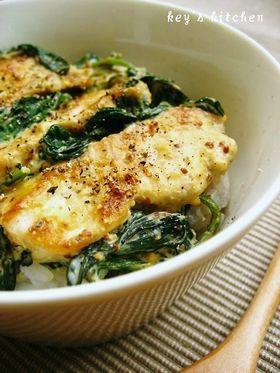 チキンとほうれん草のマヨマスター丼