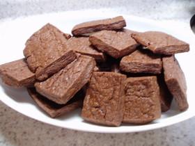 ♪ガリガリ★チョコレートクッキー♪
