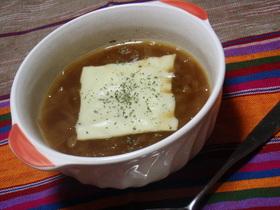 ☆簡単オニオンスープのとろりチーズ乗せ☆