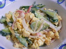 カニカマと胡瓜と卵のマスタードマヨサラダ