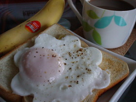 5分で美味しい朝ごパン☆ぎょろめ