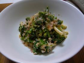 菜の花&マカロニのおかかサラダ☆