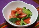 ☆きゅうりとトマトの柚子胡椒ごま油和え☆
